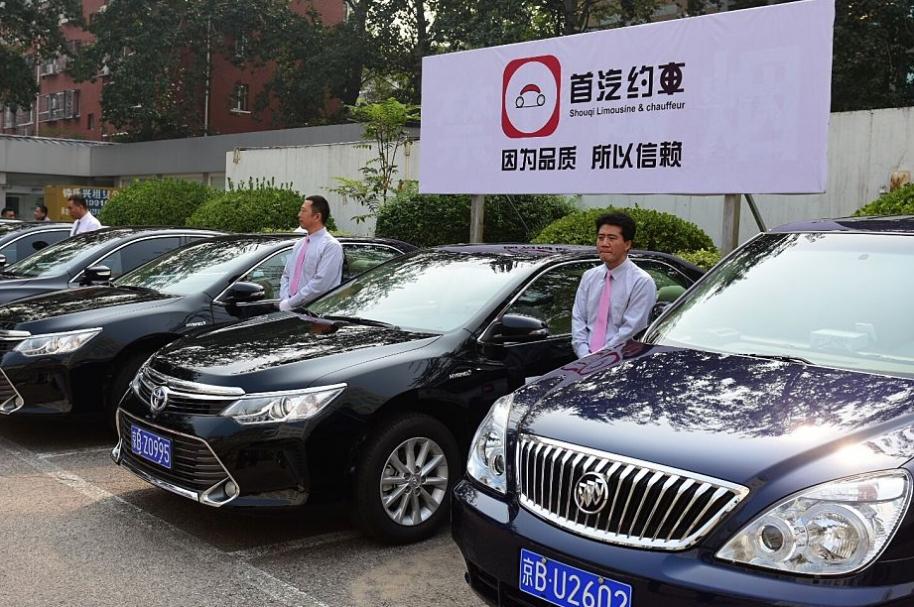 Uber en Beijing
