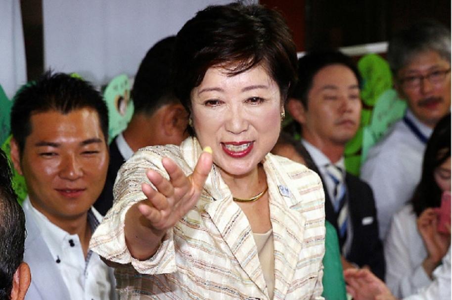 Gobernadora de Tokio