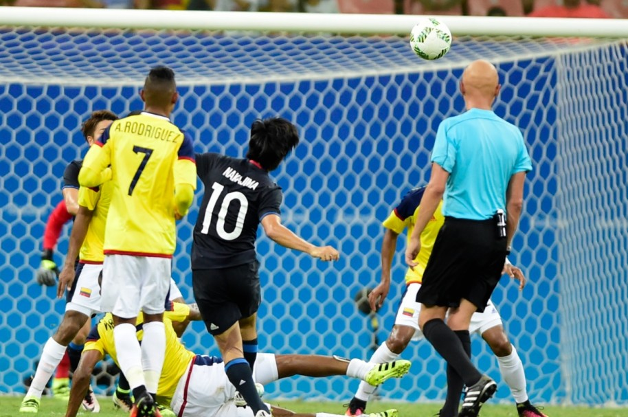Colombia Japon