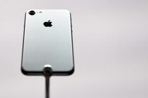 El esperado iPhone 7 de Apple.