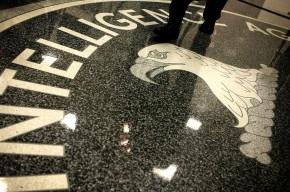 La CIA busca expertos en matemáticas