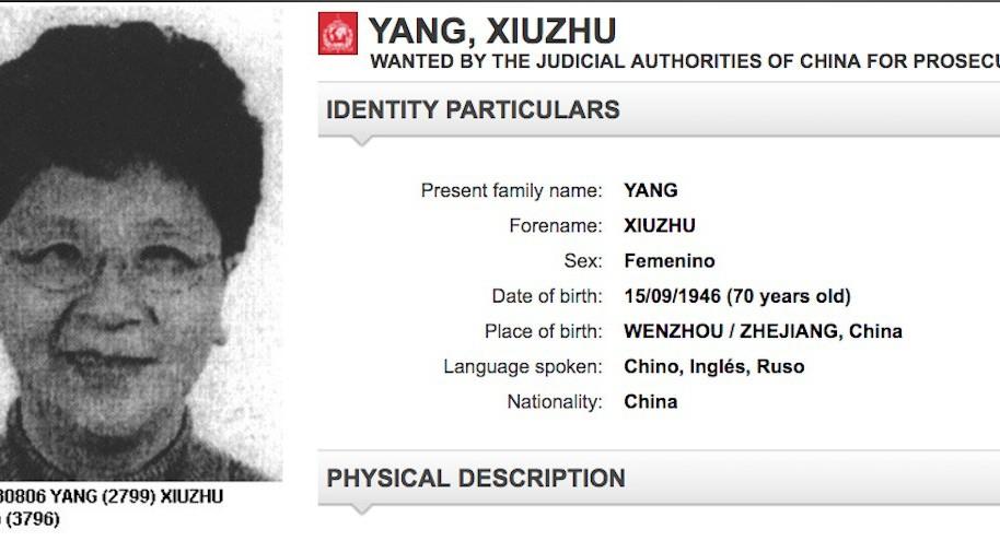 Yang Xiuzhu.