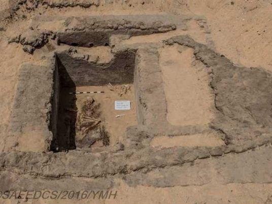 Hallazgo arqueológico en Egipto,