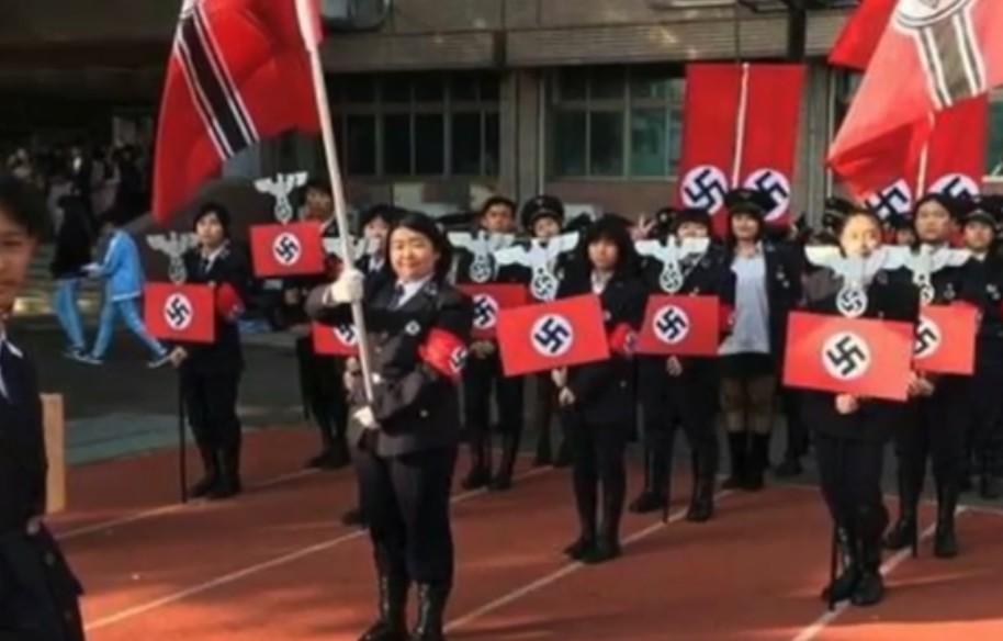 Desfile nazi en Taiwán