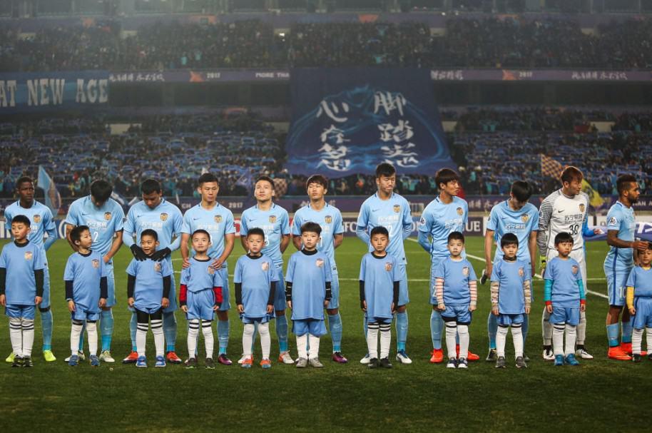 Futbolistas China