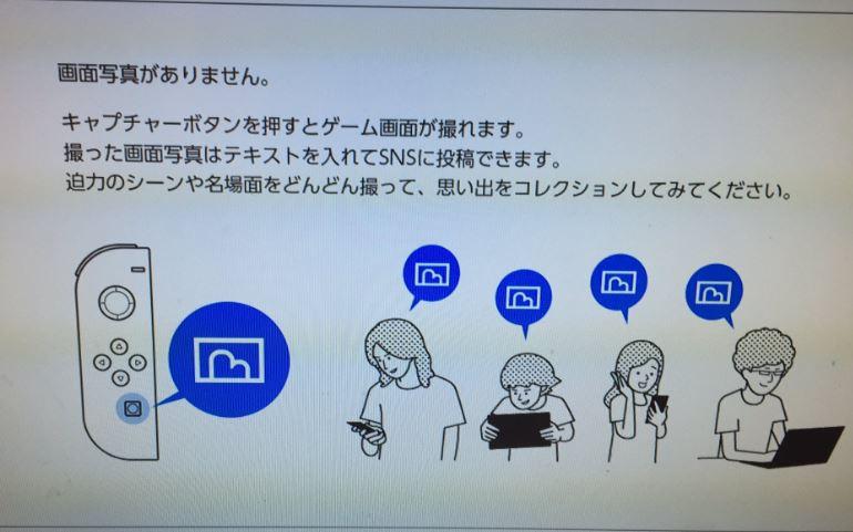 Configuración inicial Nintendo Switch