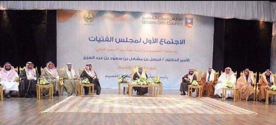 Consejo de mujeres