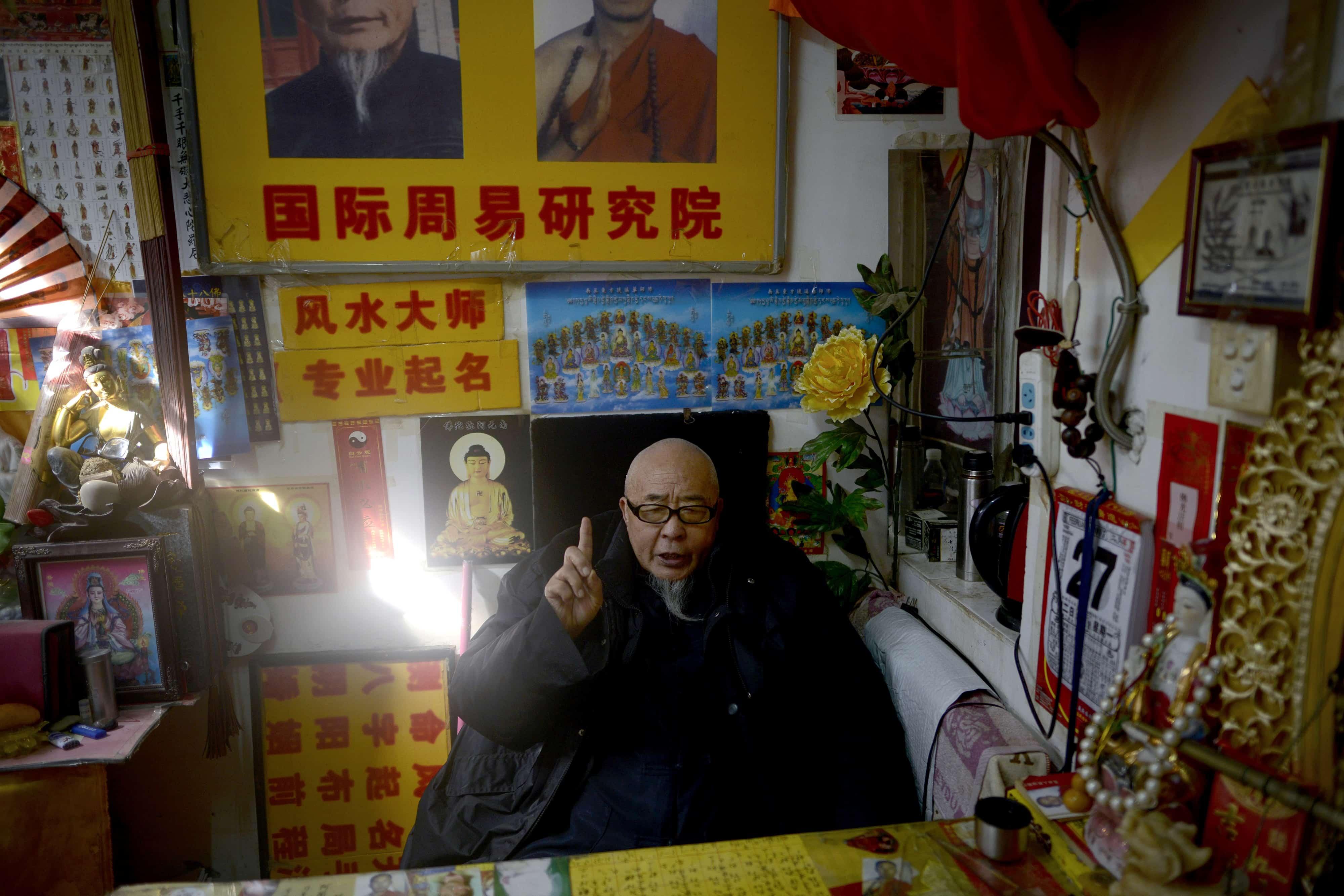 Creador de nombres en China