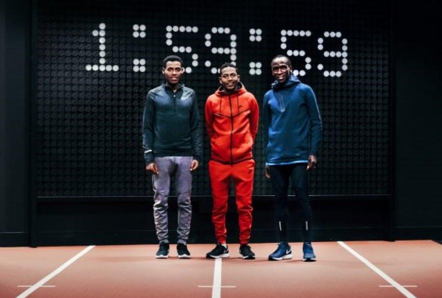 Los atletas que intentarán el récord