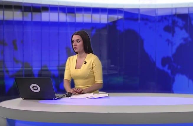 Presentadora atónita por ladrido de perro durante noticiero. Pulzo.com