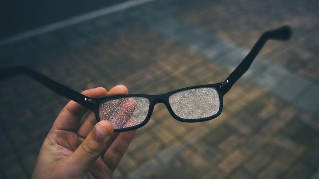 Gafas - Pulzo.com