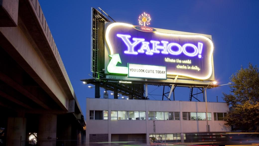 Señal de Yahoo! en San Francisco