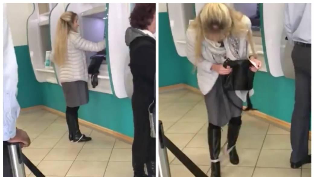 Mujer con los calzones abajo en un cajero automático. Pulzo.com