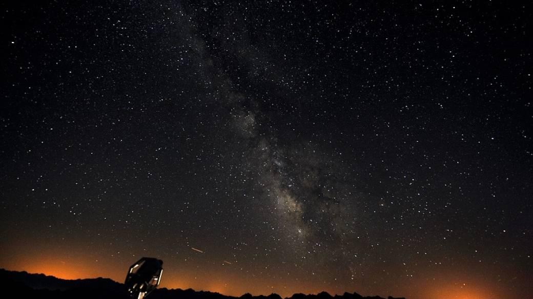 El cosmos