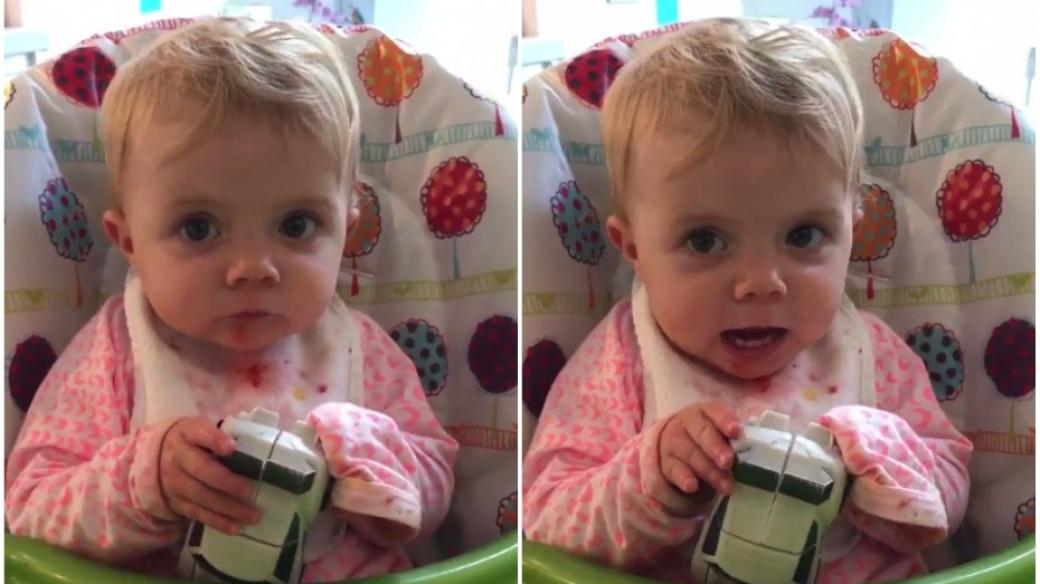 Bebé dice su primera palabra.