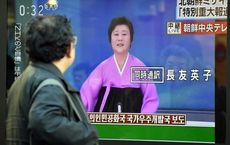 Presentadora de noticias de Corea del Norte
