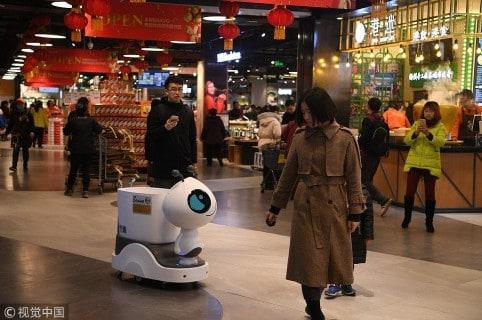 Robots en Chongqing
