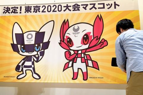 Mascotas de Tokio 2020