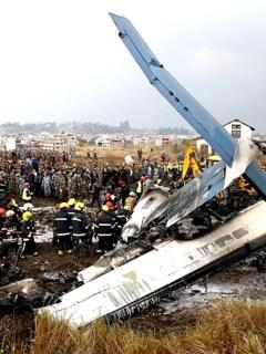 Avión en Bangladés