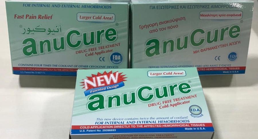 Medicamento para hemorroides falso.