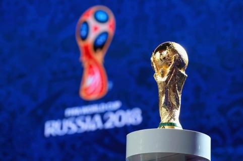 Copa Mundo Rusia 2018