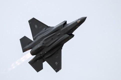 """El F-35 """"Adir"""" (""""poderoso"""")"""
