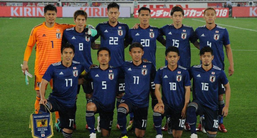 Japan v Ghana - International Friendly