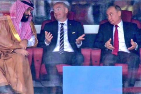 Putin y príncipe