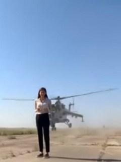 Reportera Helicóptero