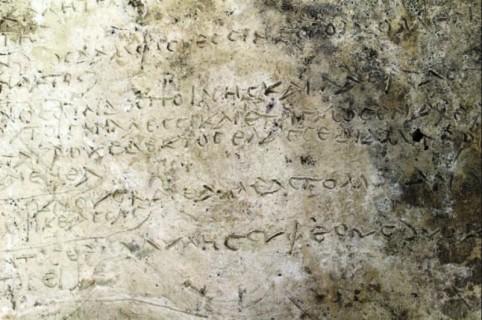 Placa de la Odisea de Homero