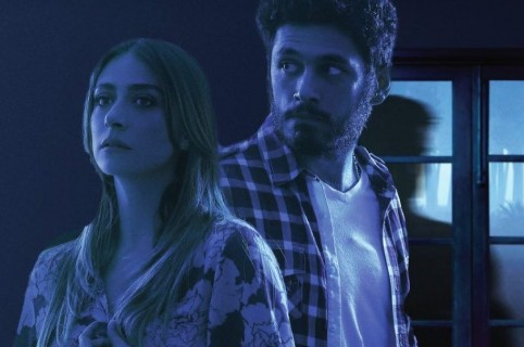 Verónica Orozco y Santiago Alarcón en 'Nerium Park'