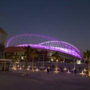 Primer estadio Catar 2022