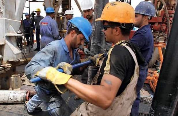 petrolera AFP