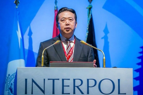 Meng Hongwei, director de Interpol