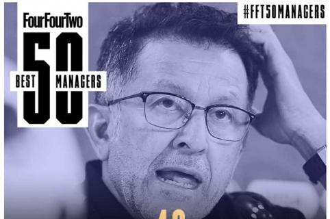 Juan Carlos Osorio / Ranking