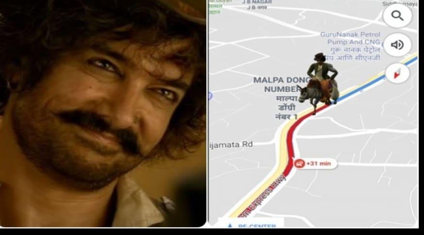 Personajes de 'Thugs of Hindostan' en Google Maps