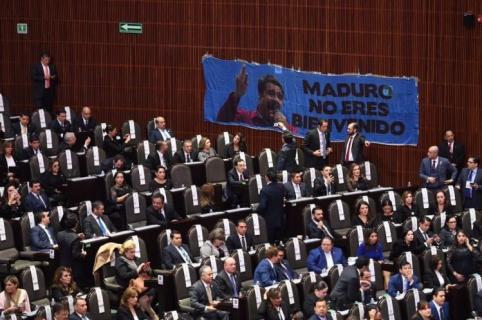 Parlamento en México