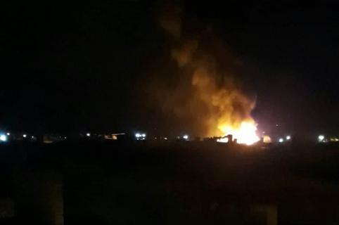 Incendio en Mosquera, Cundinamarca