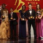 Ganadores de los premios Altius