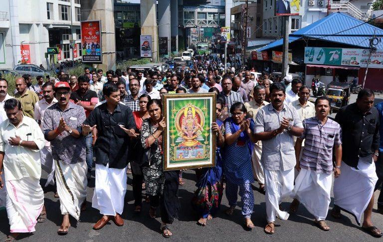 Templo Kerala India