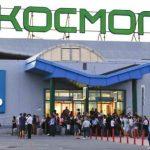Evacuación centro comercial Rusia