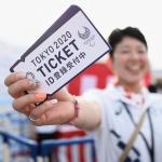 Entradas para los Juegos Olímpicos de Tokio 2020