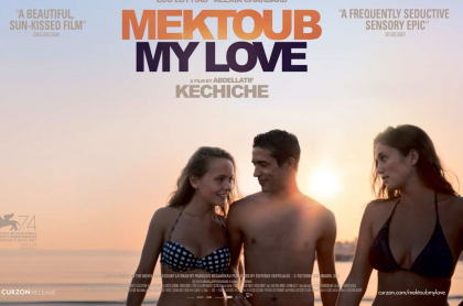 'Mektoub My Love: Intermezzo'