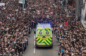 Ambulancia Hong Kong