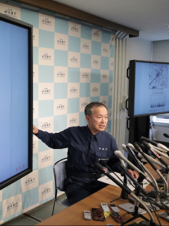Autoridades japonesas explican sismo