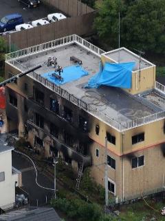 Hombre le prendió fuego a edificio de estudios de animación en Japón y mató a 33 personas