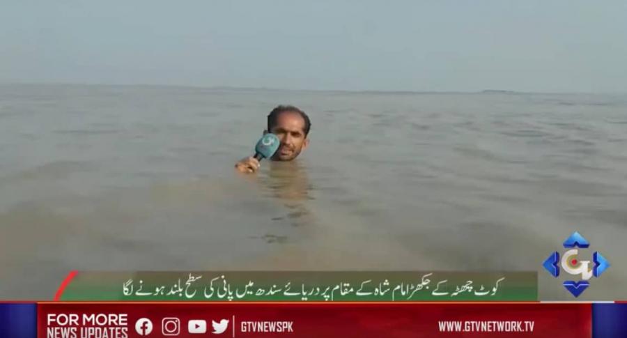 Reportero informa sobre inundaciones.