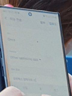 Filtración Samsung Galaxy 10