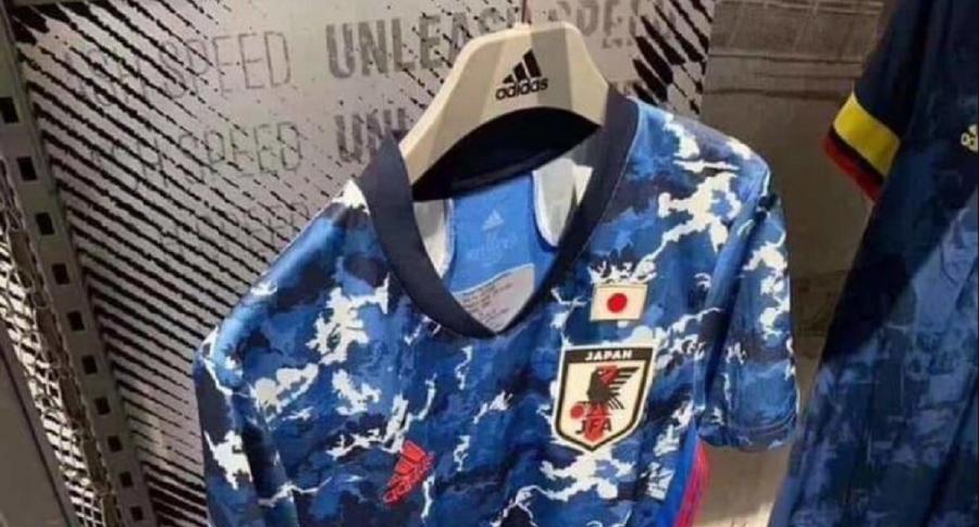 Posible camiseta de Colombia
