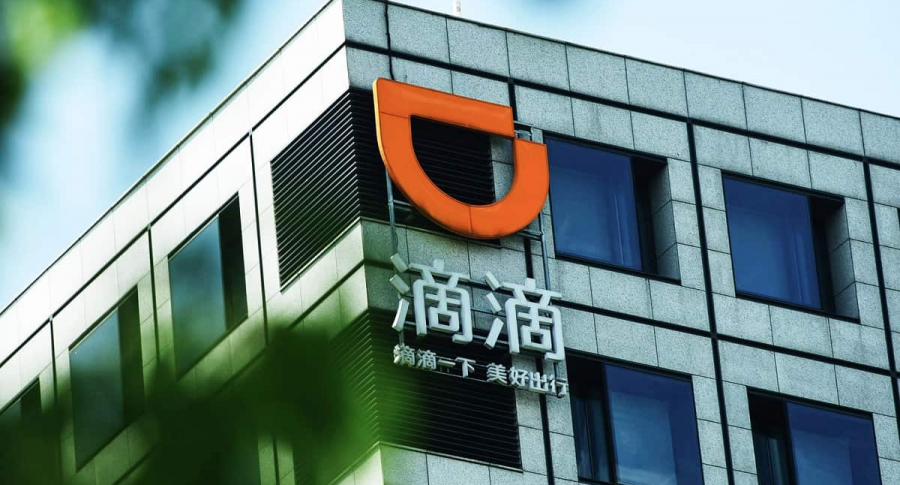 Edificio de Didi Chuxing en la provincia china de Zhejiang